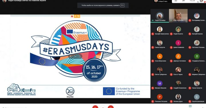 #ErasmusDay at the Department of Systems Engineering